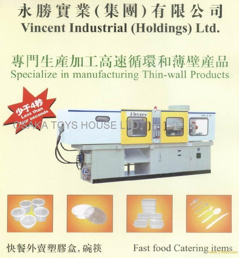 Thin Wall Moulding Machine