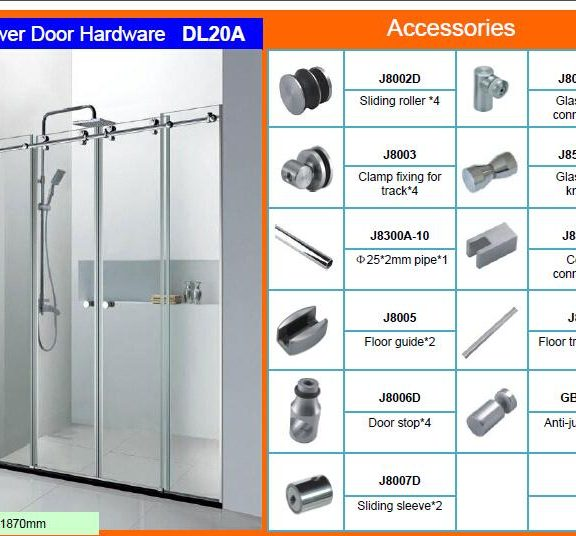 Glass Shower Partition Hardware